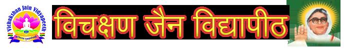 Vichakshan Jain Vidyapeeth