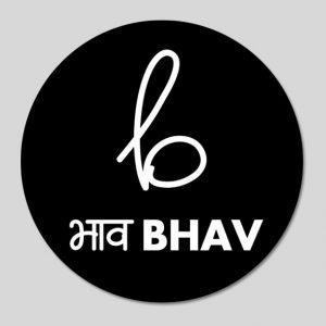 5 Bhav