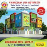 VJV New Branch Opening Soon