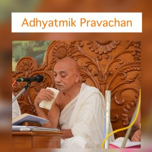 Adhyatmik Pravachan