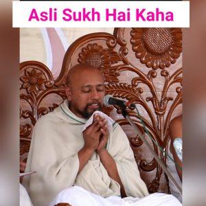 Asli Sukh Hai Kaha By P.P. Manish Sagar Ji Ma. Sa.